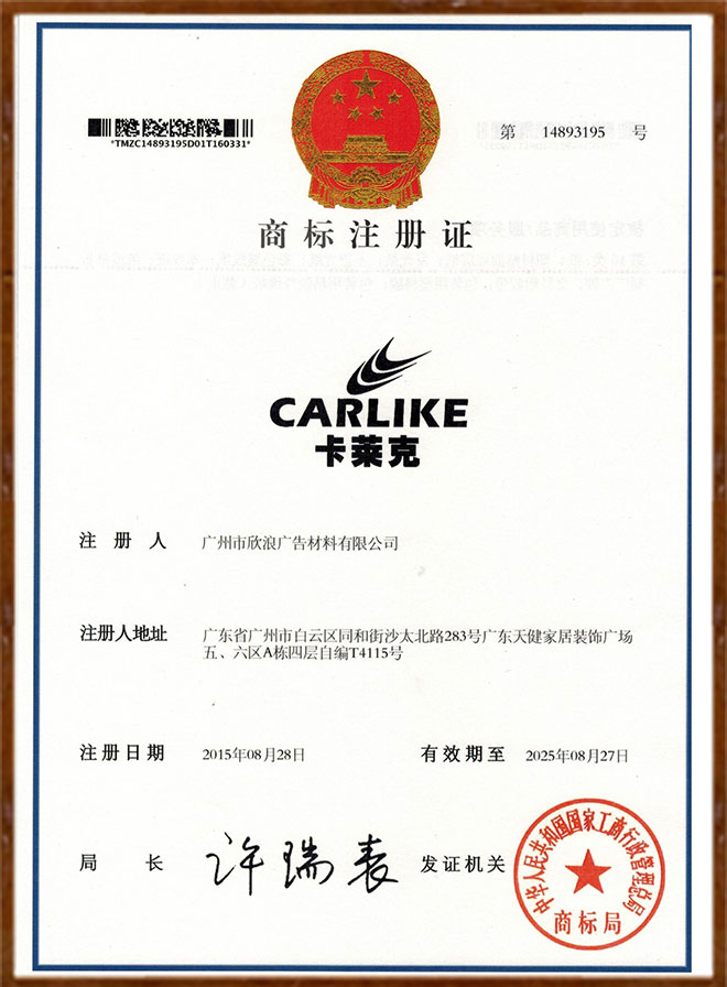 CARLIKE марка